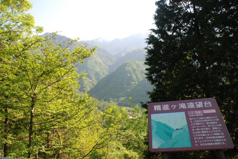 北精進ヶ滝304