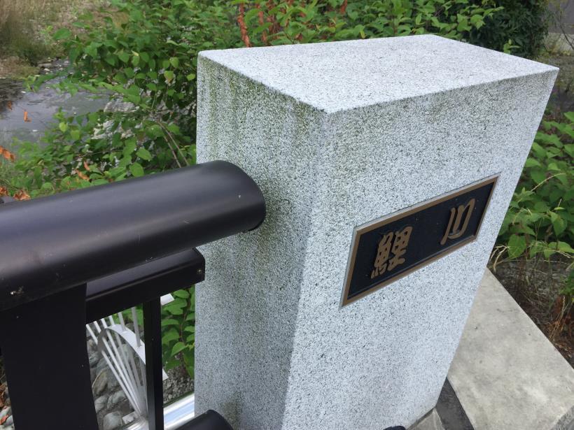 菅生北尾根147