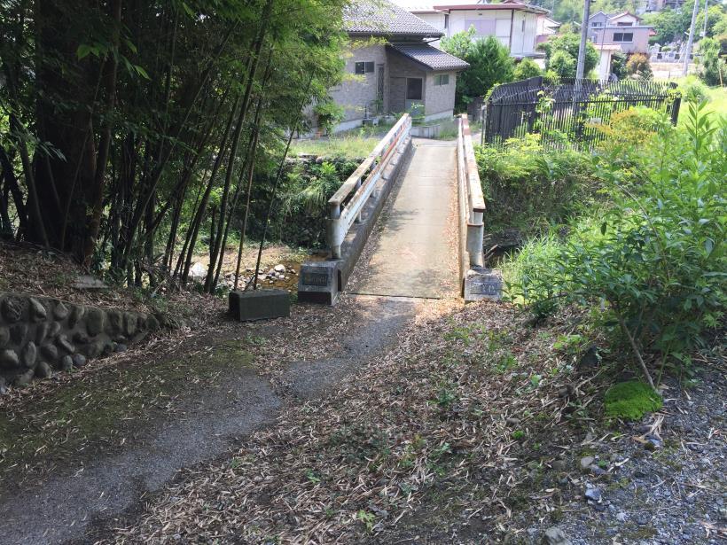 菅生北尾根159