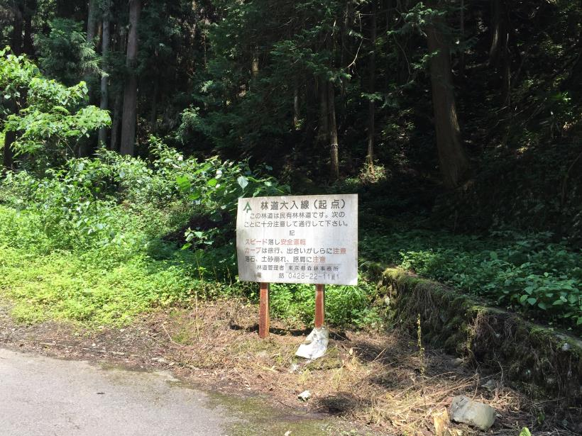 吉野梅郷北03