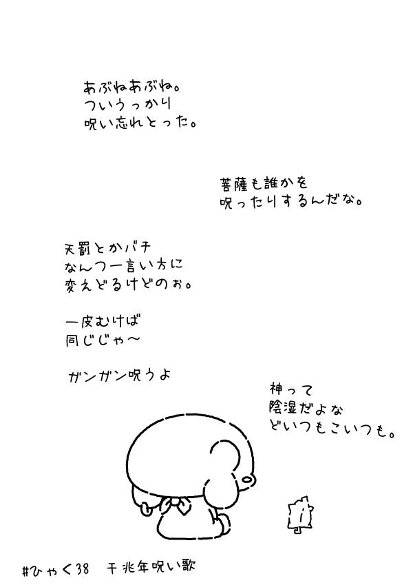 KAGECHIYO_138_after