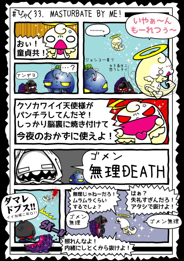 KAGECHIYO_133_blog