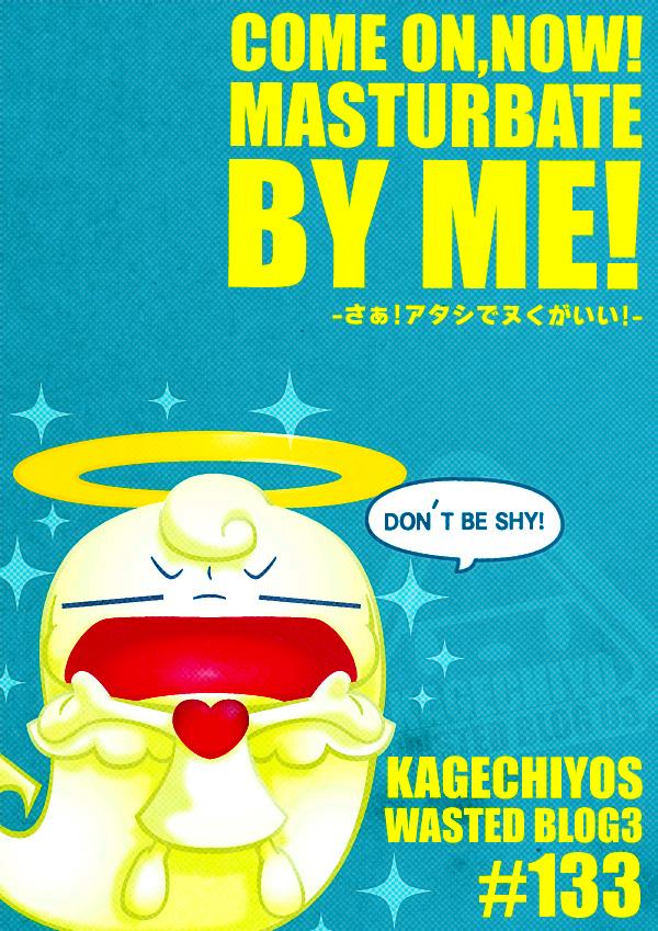 KAGECHIYO_133_jacket