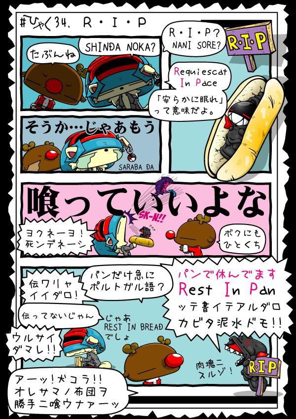 KAGECHIYO_134_blog