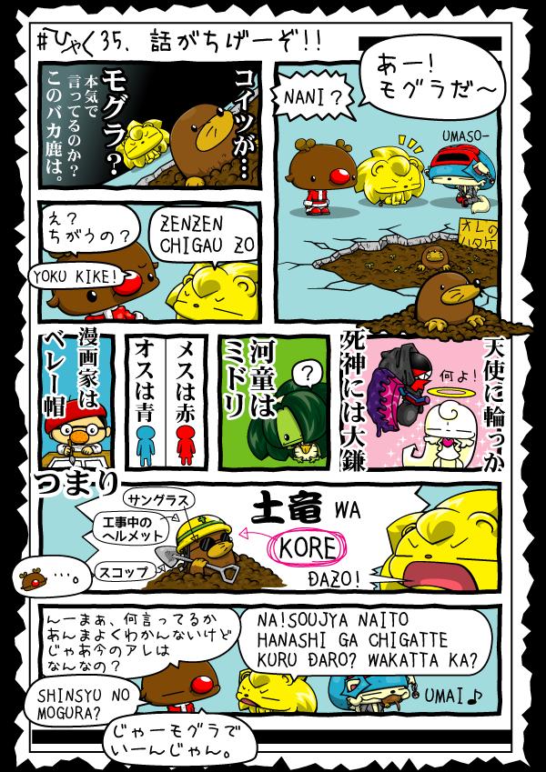 KAGECHIYO_135_blog02