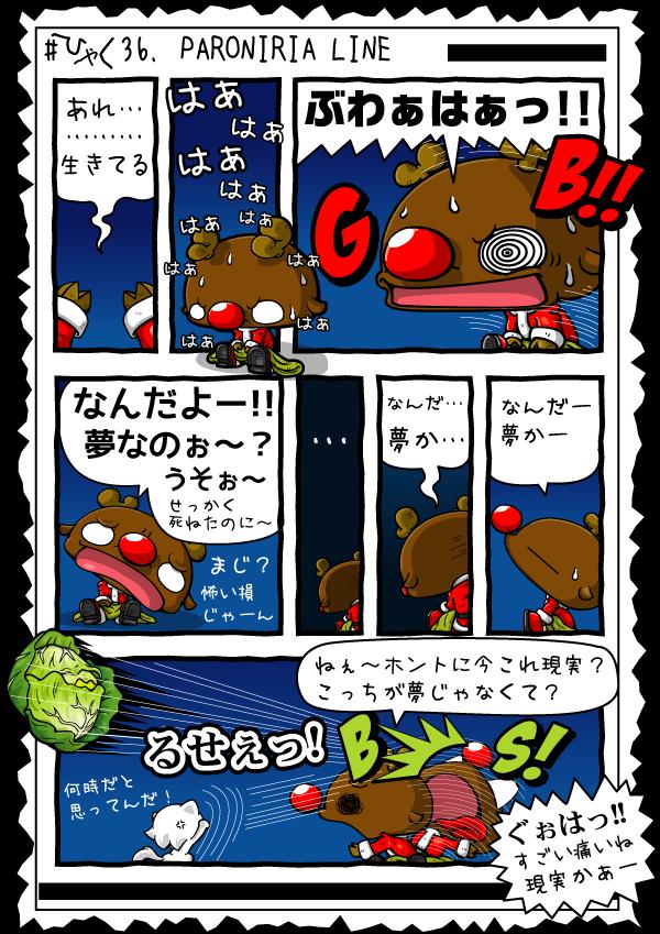 KAGECHIYO_136_blog