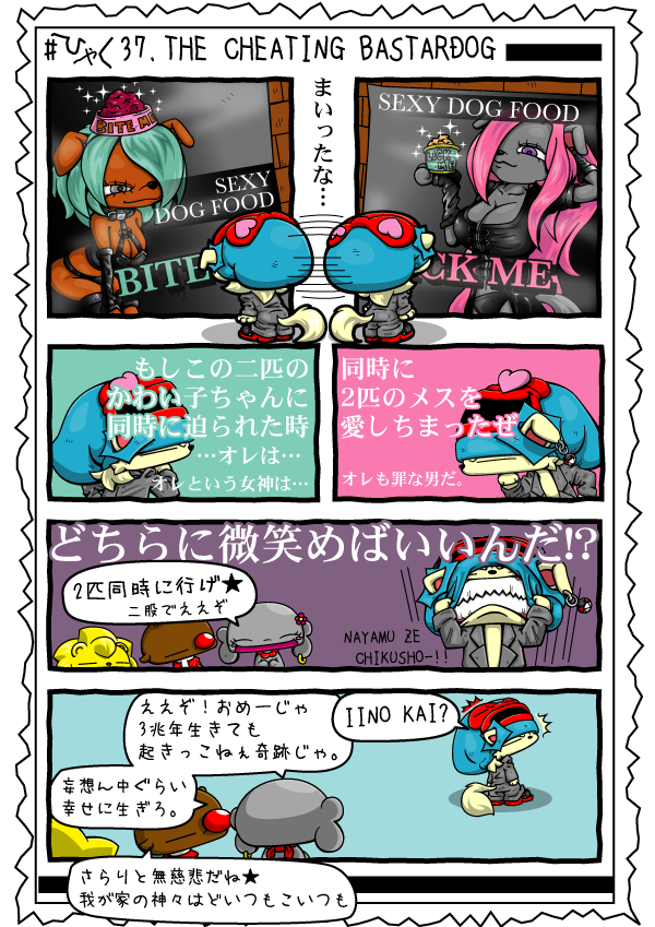 KAGECHIYO_137_blog