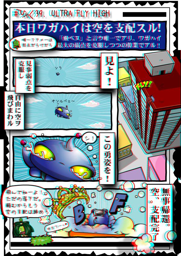 KAGECHIYO_139_blog
