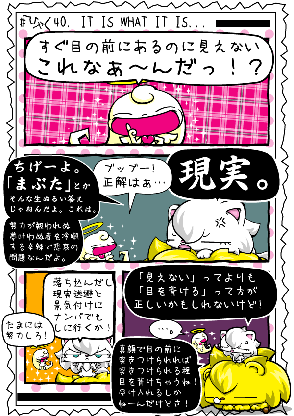 KAGECHIYO_140_blog