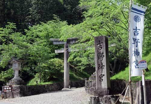 170508吉野神宮二の鳥居