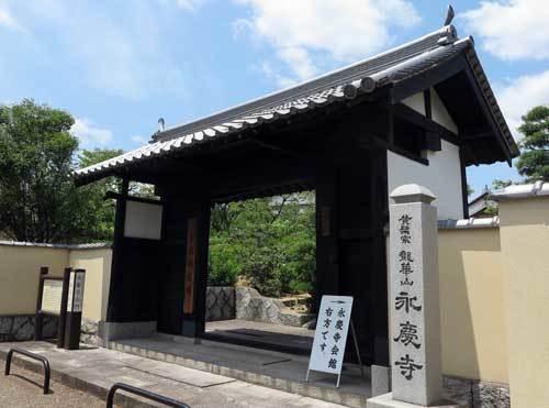 170603永慶寺