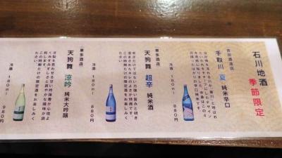 170625お酒