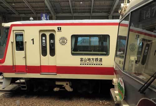 170624富山地方鉄道