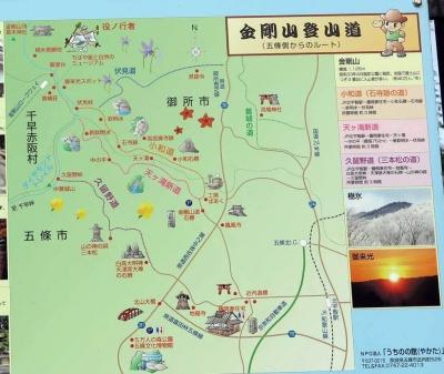 170706登山コース