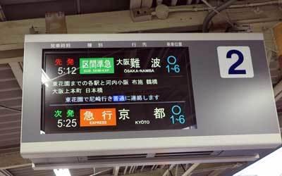 170706新大宮駅