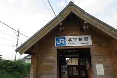 170706北宇智駅