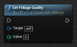 品質個別設定006