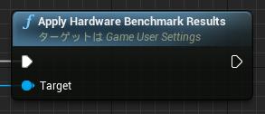 ハードウェアベンチマーク001