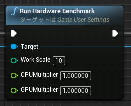 ハードウェアベンチマーク000