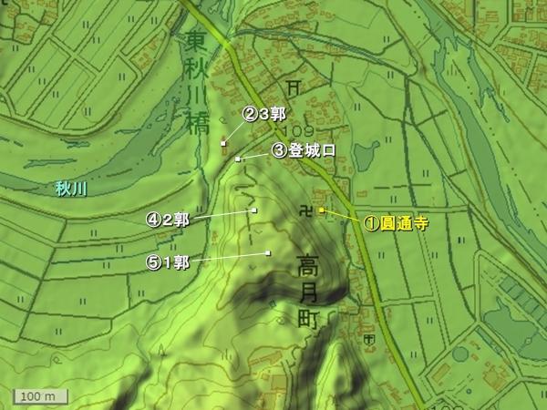 高月城地形図