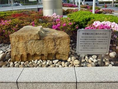 挙母城_石垣の石