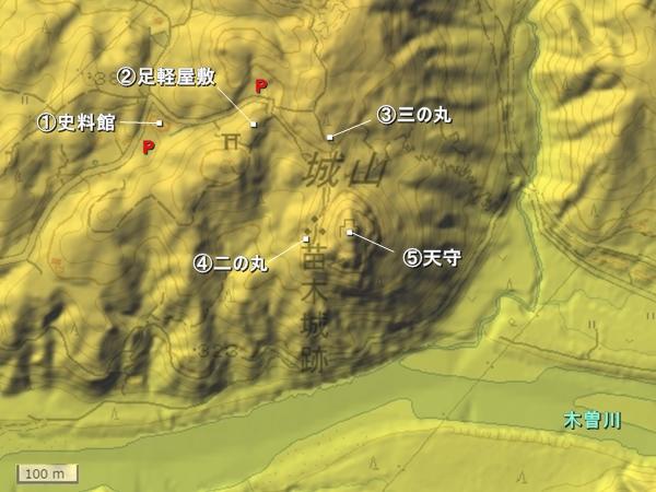苗木城地形図