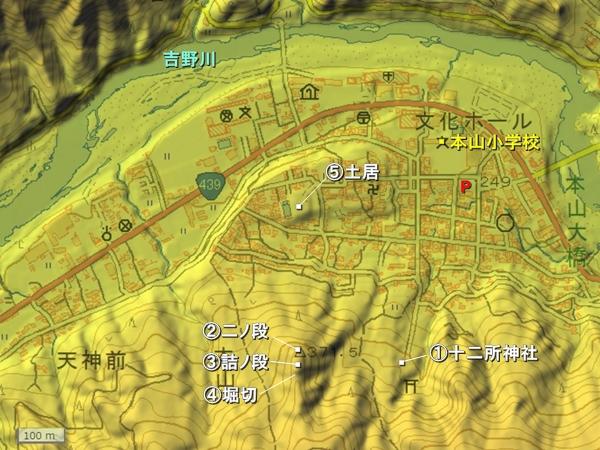 本山城地形図