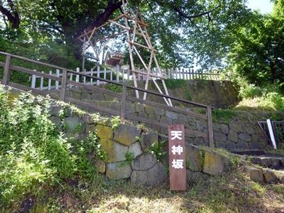 松前城_天神坂