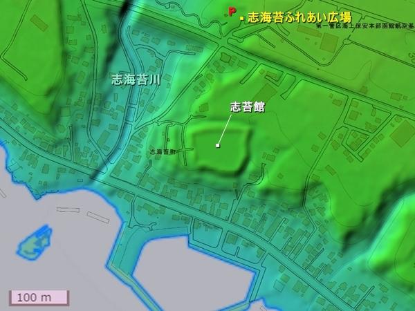 志苔館地形図