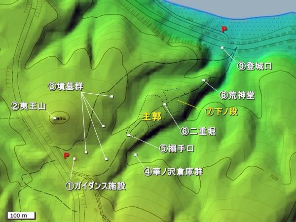 勝山館地形図