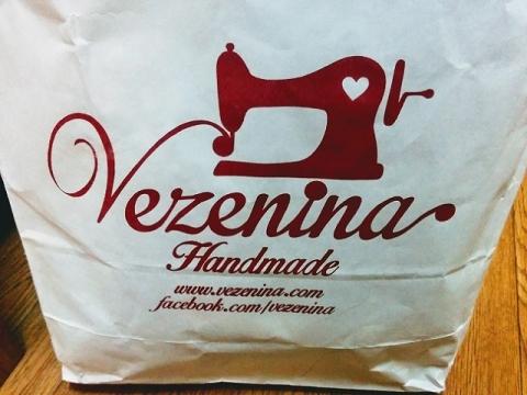 スロヴェニアのお土産-ミシン刺繍屋さん