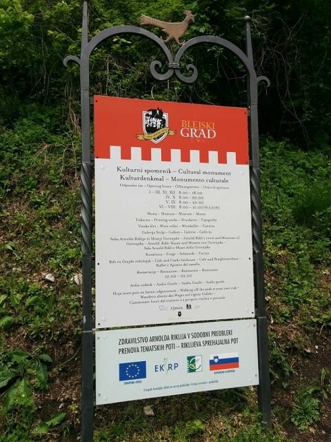 スロヴェニア旅行2日目ブレッド7