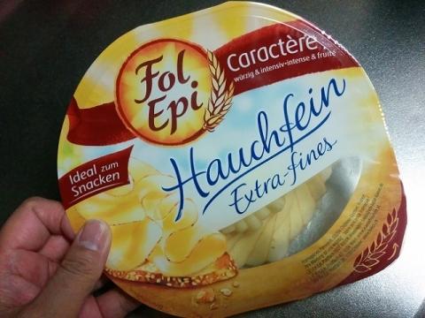 フランス製チーズ フォル・エピ シフォナド1