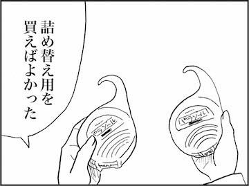 kfc00859-5