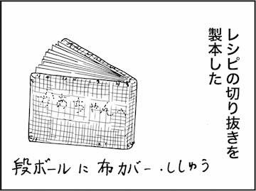 kfc00874-2