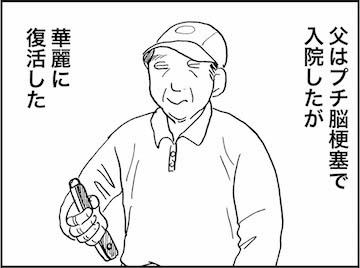 kfc00909-3