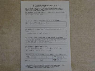 DSC02843.jpg