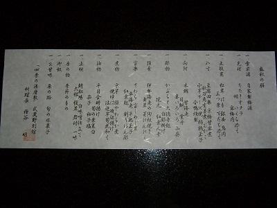 DSCF0052-1.jpg