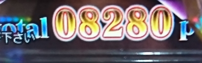2017-04-01 205926