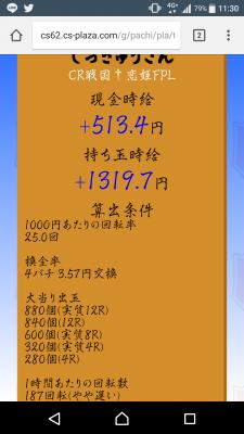 2017-05-02 023003