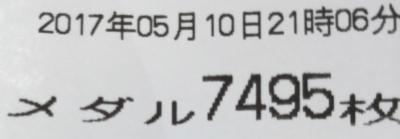 2017-05-10 21 06 43