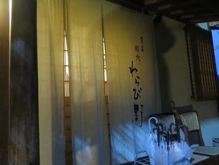 栃木のおそば屋さん