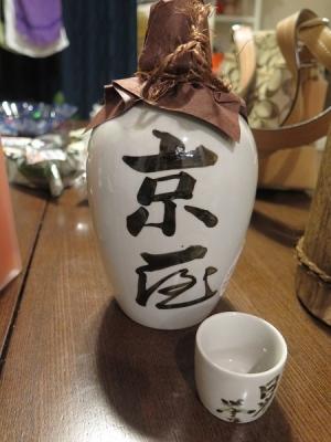 栃木のお酒