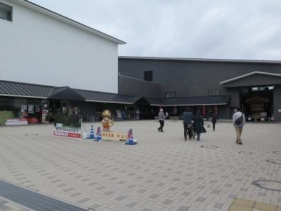 道の駅『日光ニコニコ本陣』さん