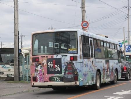 栃木 バス