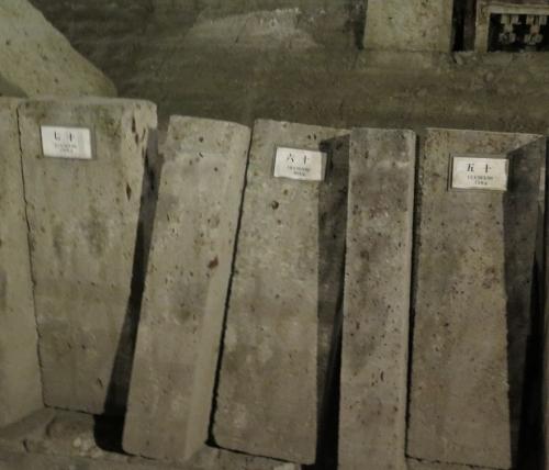 大谷資料館 石材75kg80kg
