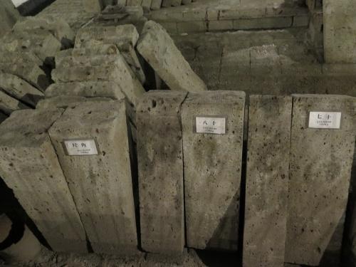 大谷資料館 石材100kg120kg150kg