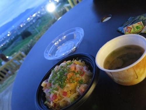 ネオパーサ駿河湾沼津 海鮮丼
