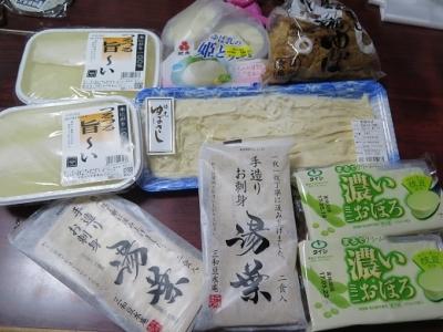 湯波と豆腐