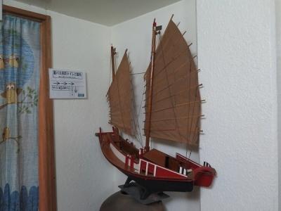 サバニ船さん